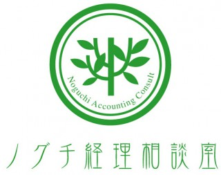 ノグチ経理相談室ロゴ